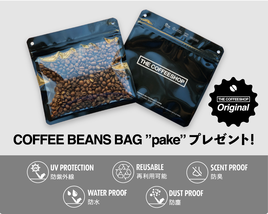 Beans Delivery Service 在宅勤務を応援!初月無料キャンペーン!