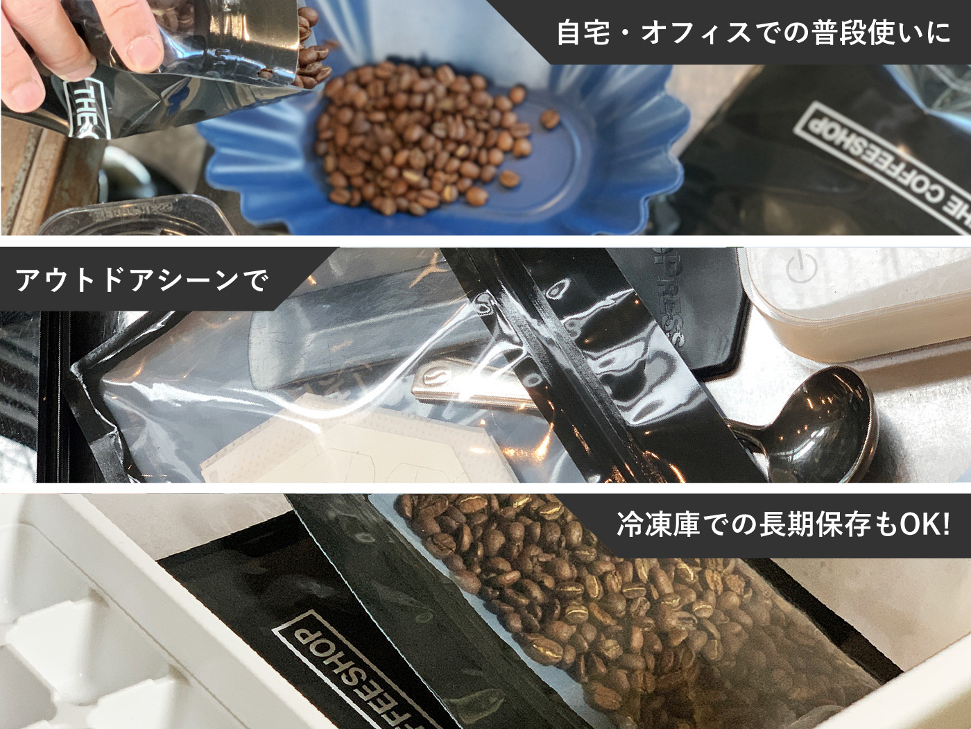 Beans Delivery Service pakeプレゼントキャンペーン