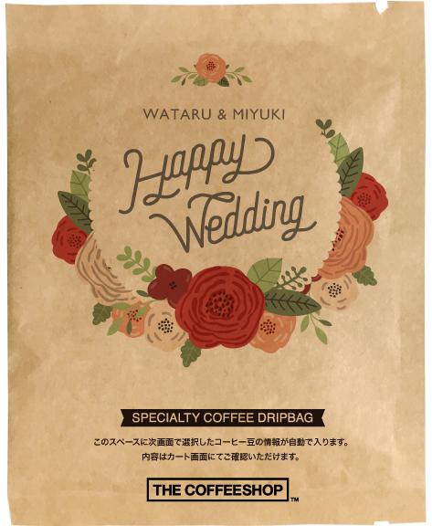 結婚式/プチギフト