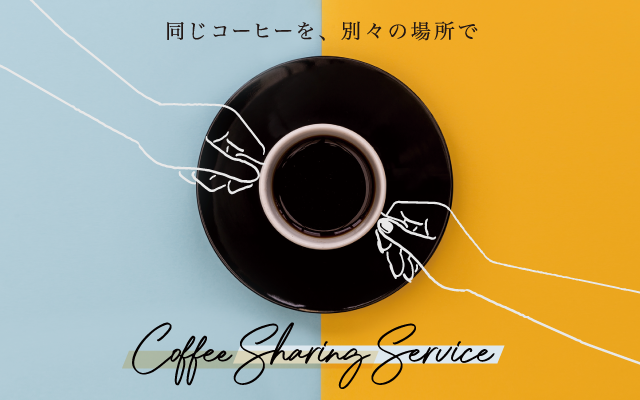 Coffee Sharing Service