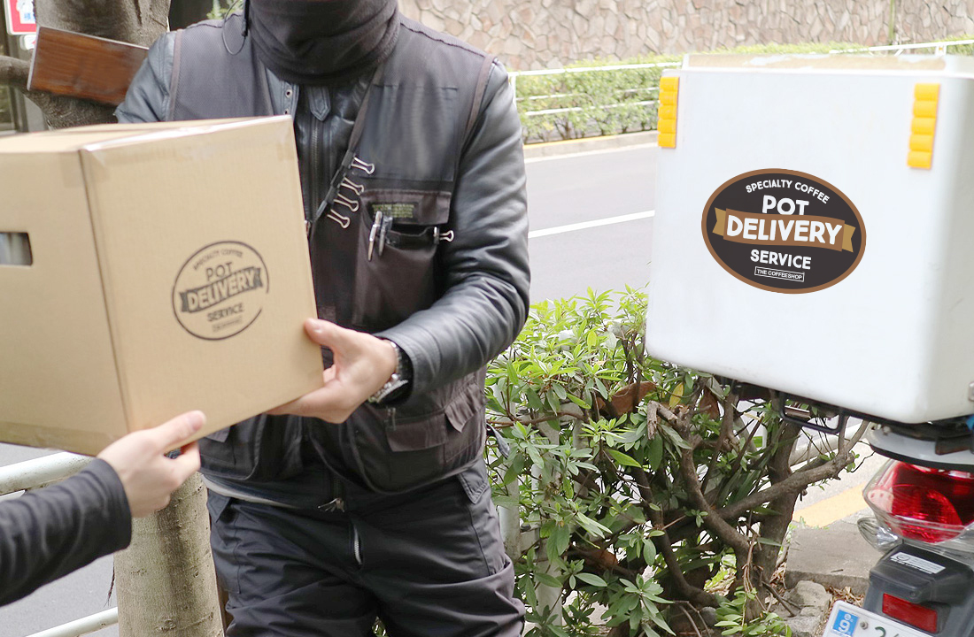 代官山のTHE COFFEESHOPの味をそのままに、ポットに入れて30分〜60分以内にお届けいたします。