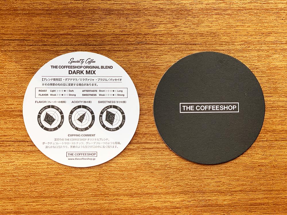 ホットコーヒー&アイスコーヒーをデリバリー