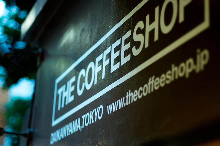 コーヒー豆情報