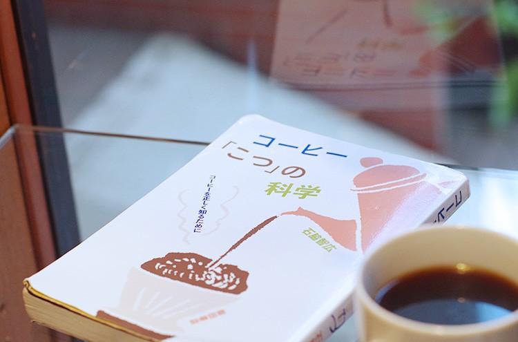 コーヒーの本1