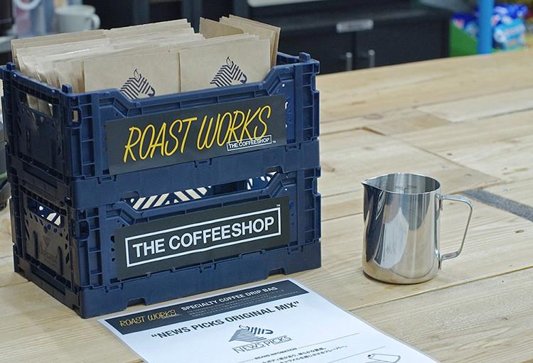 coffee-newspicks10