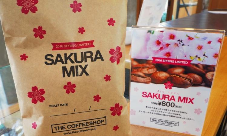 sakuramix_002
