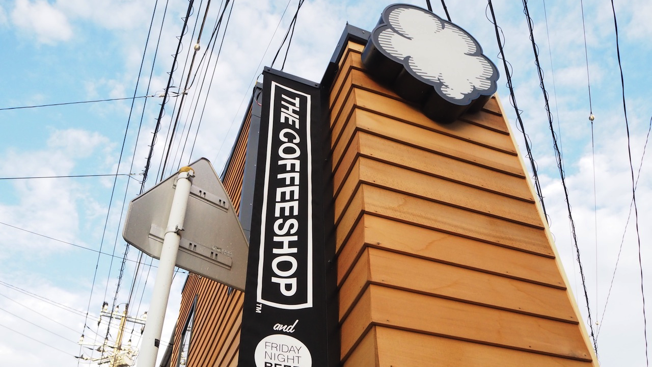 THE COFFEESHOP ZUSHI
