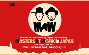 masters_at_work_in_japan