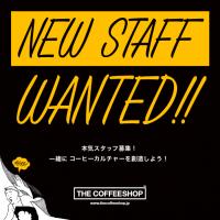 rw-employments-offer