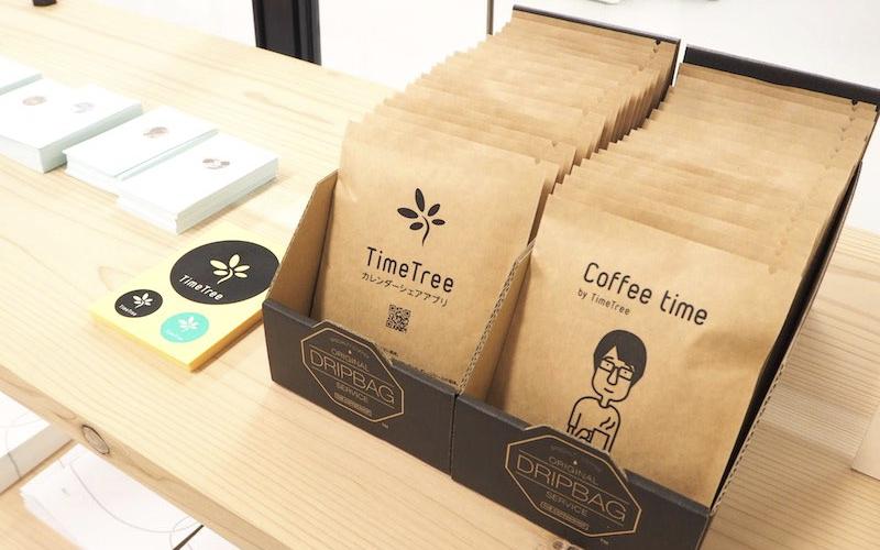 カレンダーシェアアプリ TimeTree |オフィスコーヒーサービスレポート