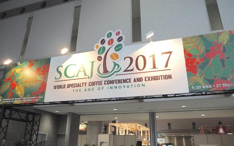 SCAJ2017 写真レポート