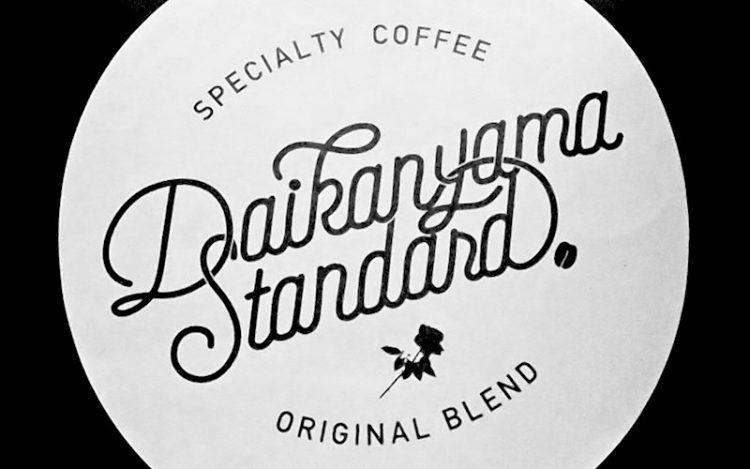 コーヒー代官山オリジナル