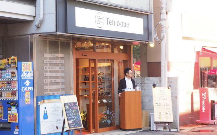 コーヒーデリバリーサービスレポート|Ten o-one中目黒店様