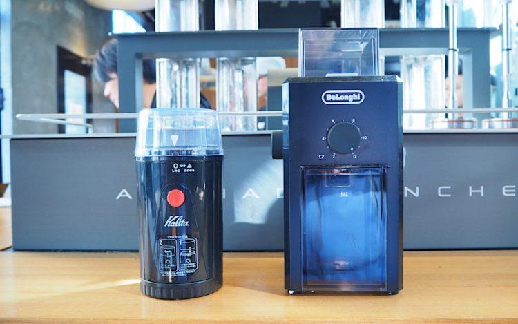 家庭用コーヒーミル比較