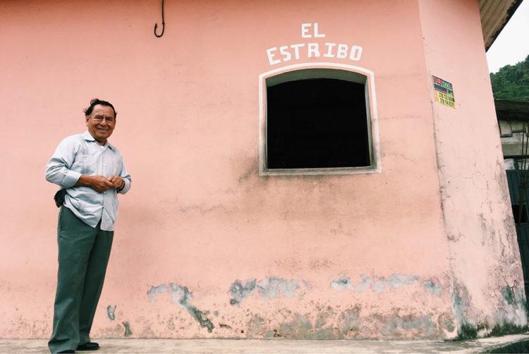 メキシコ エル・エストリーボ農園