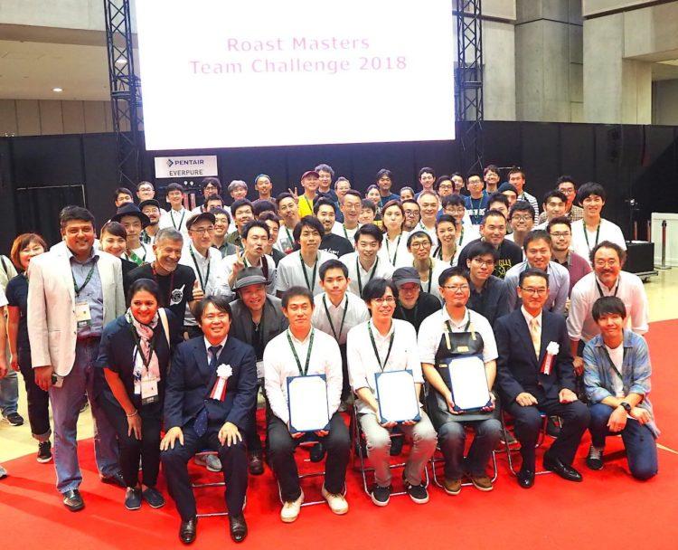 ローストマスターズチームチャレンジ2018