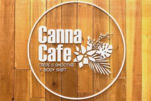 カンナカフェ