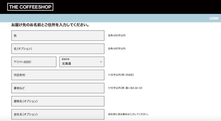 株式会社Box Japan様 コーヒーシェアリングサービス