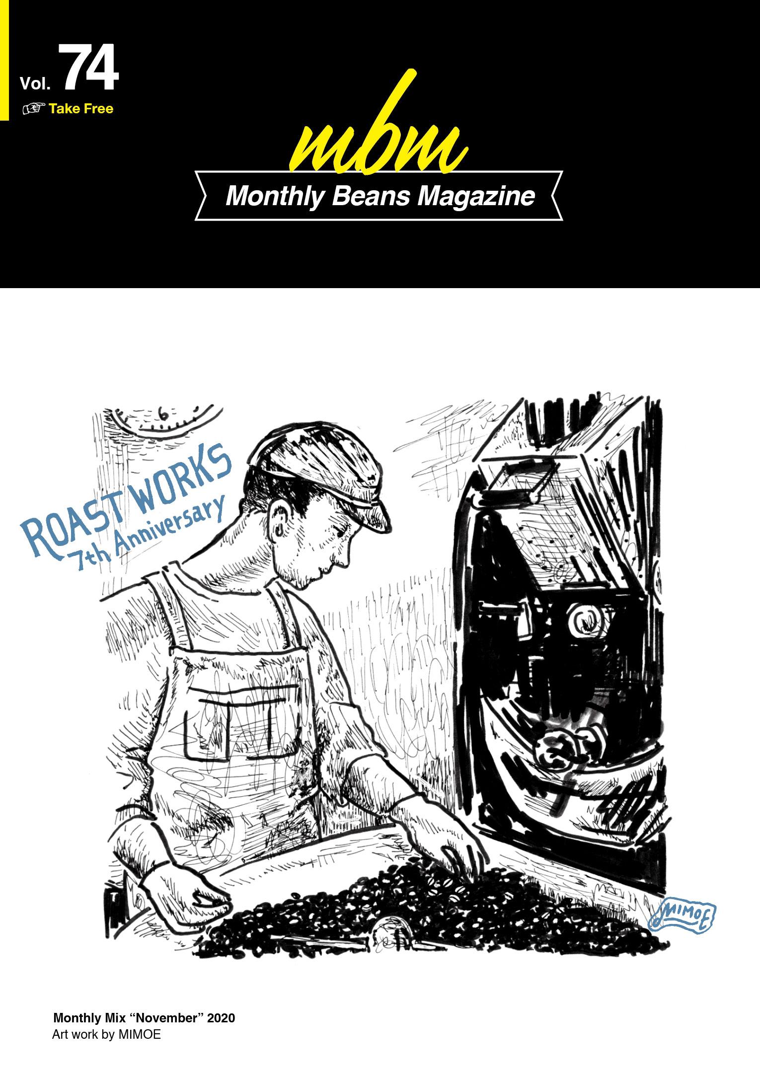 Monthly Beans Magazine