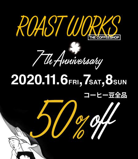 roastworks_7th
