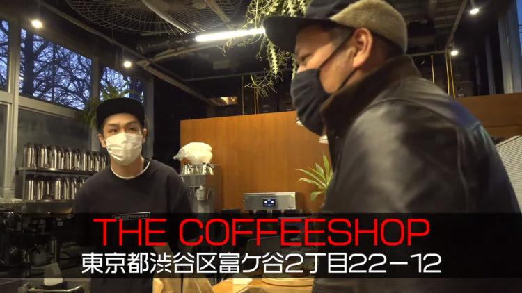 野性爆弾クッキー サックくきサク 理想のコーヒー THE COFFEESHOP