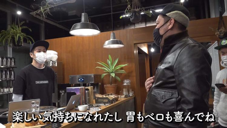 野性爆弾クッキー Youtube企画『理想のコーヒー』THE COFFEESHOP