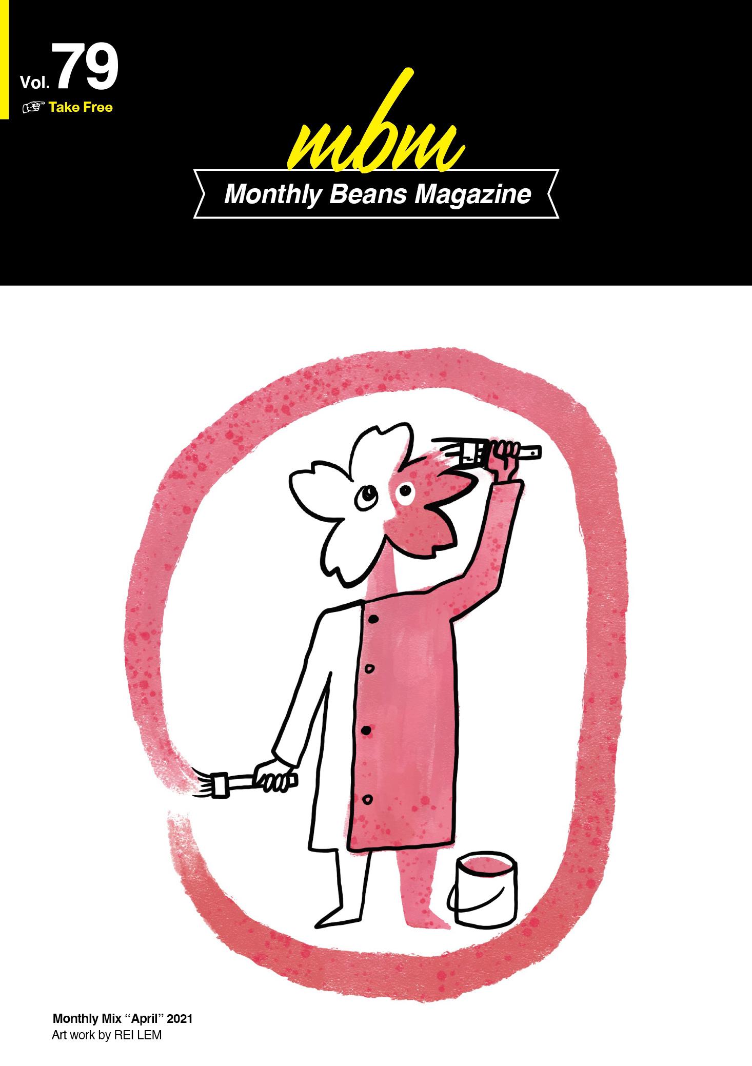 Monthly Beans Magazine 2021年4月号 [vol.79]