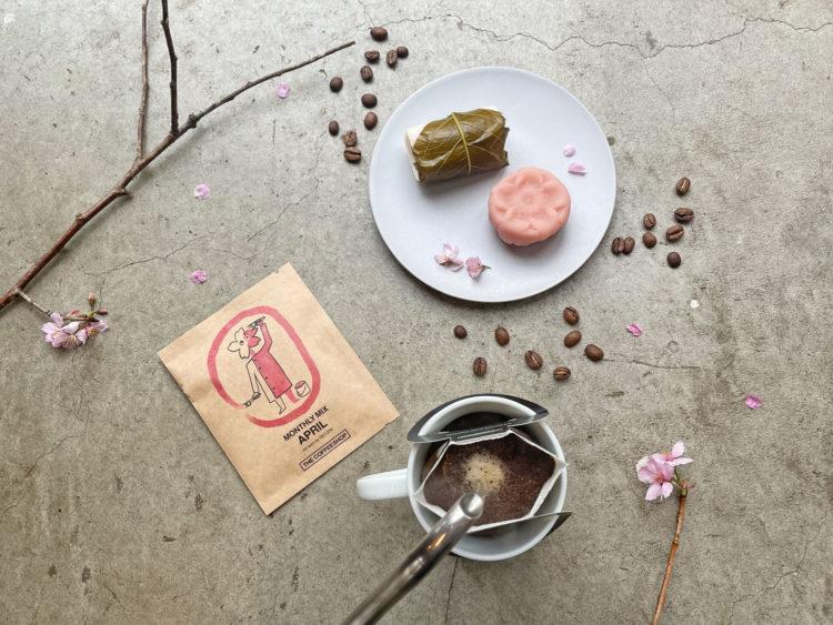 4月限定ブレンドのコーヒー豆『April Mix』
