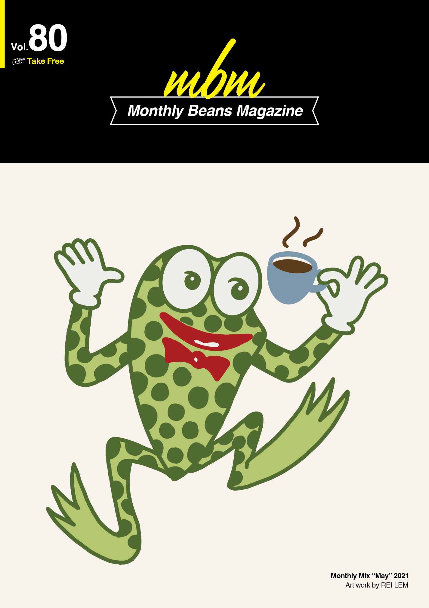 Monthly Beans Magazine 2021年5月号 [vol.80]