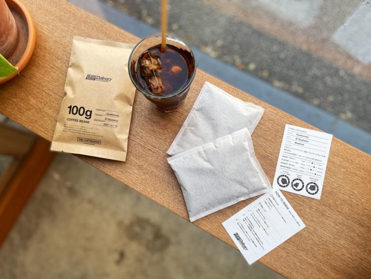 コーヒー定期便 水出しアイスコーヒーパック(Cold Brew)