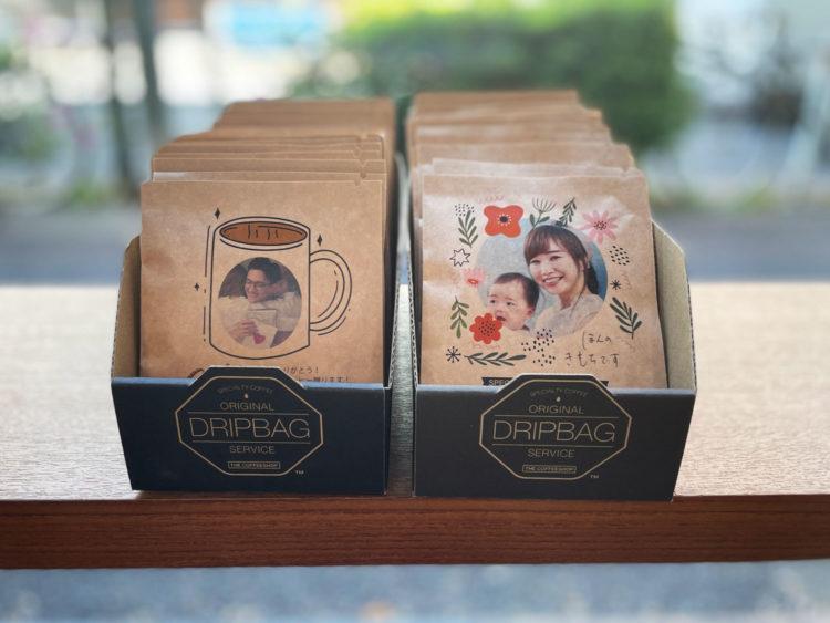 母の日&父の日ペアギフト THE COFFEESHOPおすすめコーヒーギフト オリジナルドリップバッグ50個セット