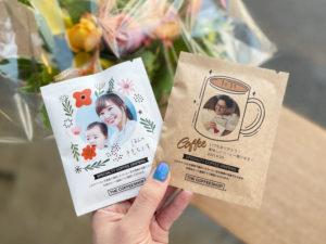 今年は母の日&父の日をあわせて、豪華なペアギフトを贈ろう。THE COFFEESHOPおすすめコーヒーギフト