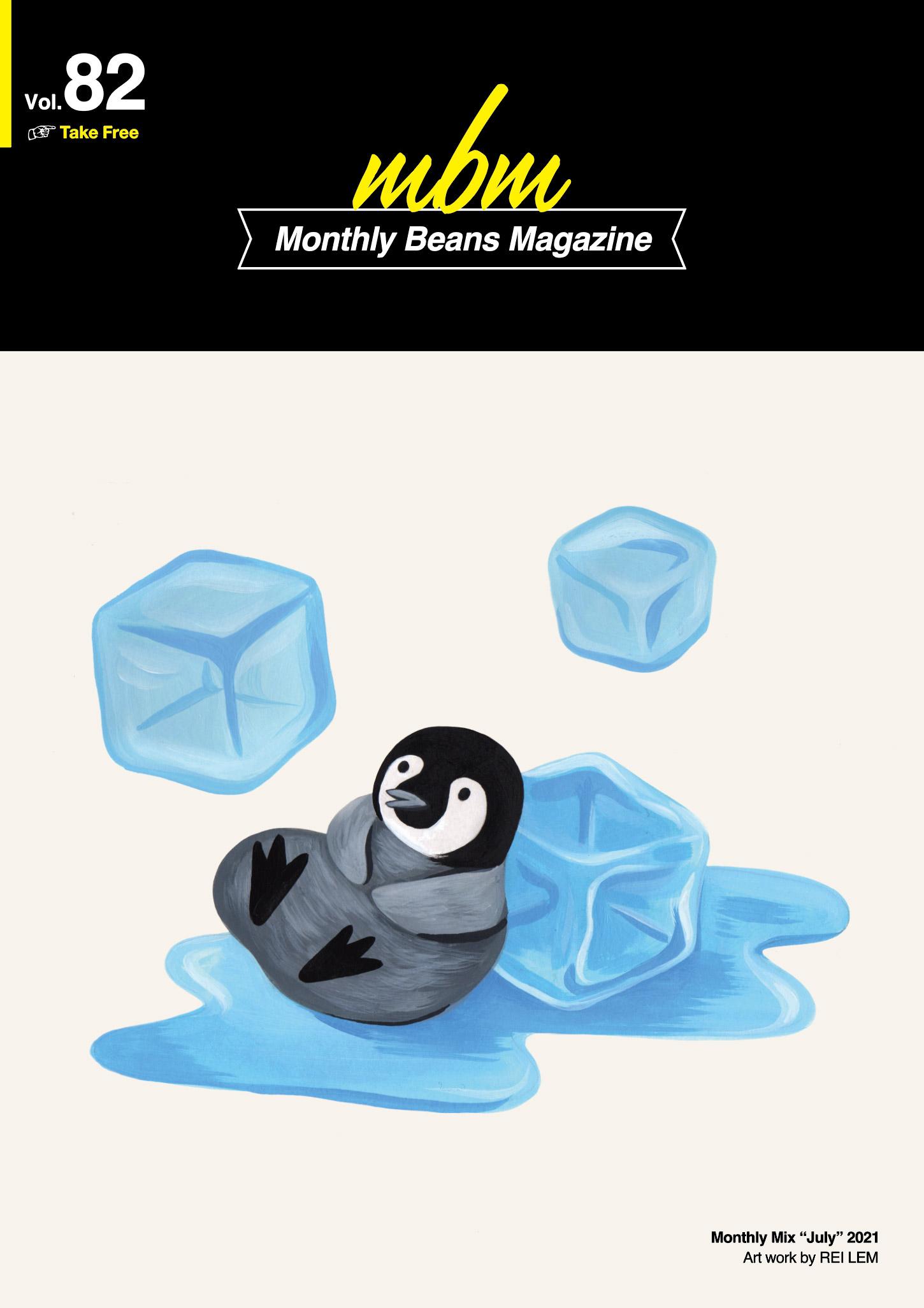 Monthly Beans Magazine 2021年7月号 [vol.82]