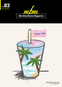 Monthly Beans Magazine|2021年8月号 [vol.83]