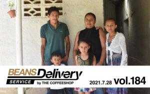 7月28日発送のコーヒー定期便はコスタリカとホンジュラス!BDS MAGAZINE vol.184