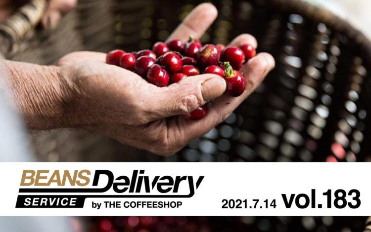 14日発送のコーヒー定期便はブルンジとコロンビア!BDS MAGAZINE vol.183