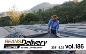 8月25日発送のコーヒー定期便はペルーCOEとホンジュラス!BDS MAGAZINE vol.186
