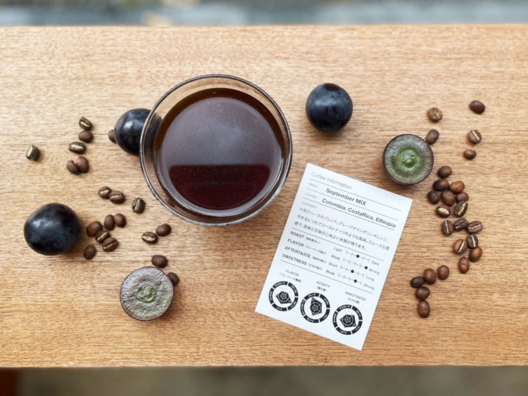 September Mix 2021 THE COFFEESHOP 限定オリジナルブレンド