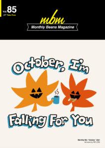 Monthly Beans Magazine|2021年10月号 [vol.85]